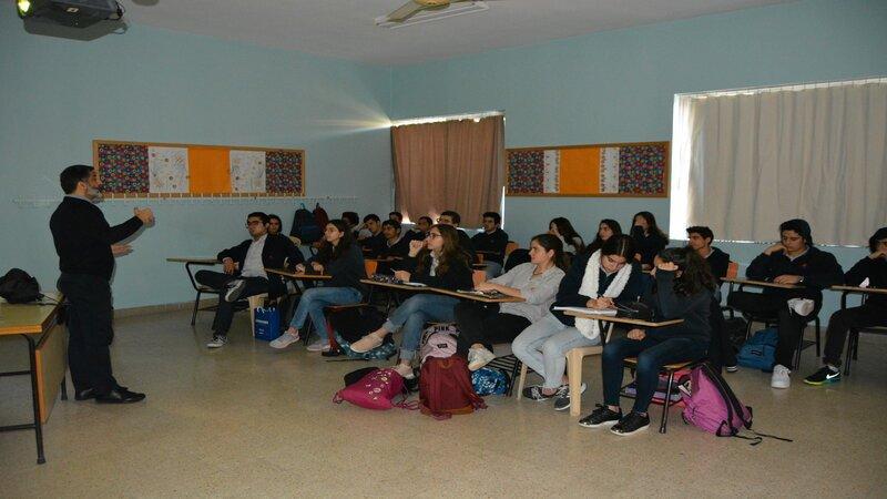 Saint-Joseph School - Cornet Chahwan