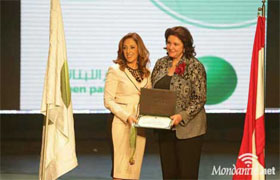 Recognition award from Green Party Lebanon