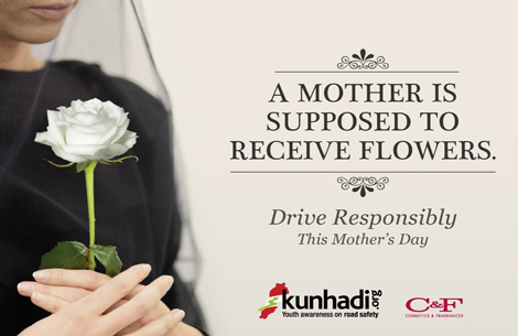 A Mother Is Supposed to Receive Flowers, Not Give Them